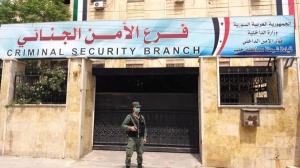 القبض على شخص يزاول مهنة تصريف النقد الأجنبي في حلب