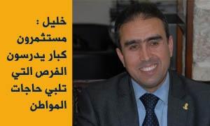 ثلاث مؤشرات تخرج الاستثمار السوري من تواضعه