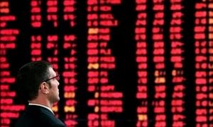 تقرير أسواق المال العربية الأسبوعي :  اللون الأحمر يعم 10 أسواق عربية بصدارة سعودية مصرية