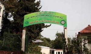 لبنان: أكساد تناقش مشروع الأحزمة الخضراء في الوطن العربي