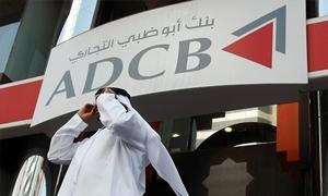 أرباح أبوظبي التجاري ترتفع 38% في الربع الأوّل 2012