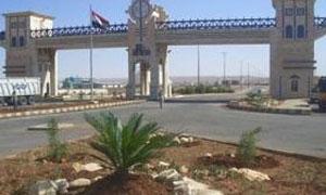 شركة شيمي غاز – سورية قريباً  تفتتح مصنعها في عدرا الصناعية