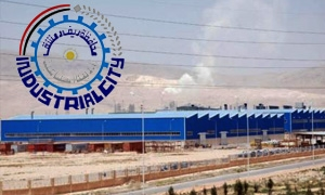 صناعة دمشق: تخصيص أراض للصناعيين في عدرا والمنطقة الحرة باللاذقية بأقل تكلفة.. وألأولوية للصناعات الغذائية