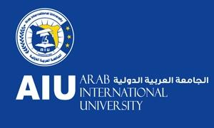 الجامعة العربية الدولية تحدث مركز مهني وتهيئ كافة مستلزمات بدء الدراسة في مقرها المؤقت بكيوان