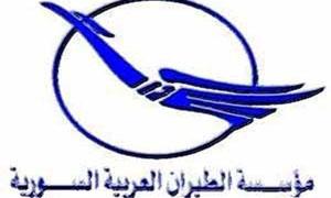 420 رحلة إلى مطار الباسل في اللاذقية