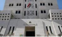 إعلان نتائج مسح الاستـثمار الأجنـبي في سورية بعد أسبوع