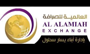 الجهات المختصة تغلق أكبر شركة صرافة في سورية لاتهامها ببيع غير شرعي وأرصدة مشبوهة