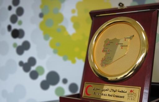 منظمة الهلال الأحمر العربي السوري تكرم شركة اسمنت البادية