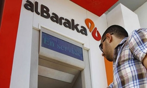 مجموعة البركة المصرفية ترفع صافي دخلها لـ143 مليون دولار خلال النصف الأول.. والموجودات تنمو بنسبة 5%
