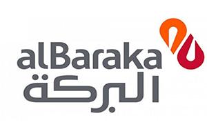 بنك البركة سورية يسجل أرباحاً صافية بقيمة 2.54 مليار ليرة خلال النصف الأول 2019