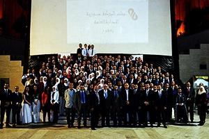 بالصور: بنك البركة سورية يقيم حفل تكريم جائزة الأداء المتميز لعام 2015