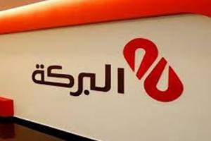 بنك البركة سورية يقدم منح دراسية و رعاية أيتام للمسجلين في جمعية الندى التنموية