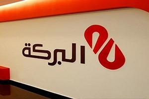 بنك البركة سورية يرفع إجمالي أصوله إلى 328 مليار ليرة في 9 أشهر.. و 89% نمو في صافي الدخل التشغيلي