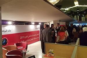 بنك البركة يشارك في معرض إشراقات سورية
