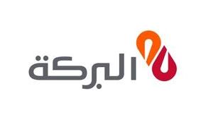 بنك البركة سورية  يرعى سلل رمضان الغذائية لأيتام جمعية المبرة النسائية