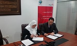 بنك البركة سورية يوقع اتفاقيات تعاون مع جمعية لمسة شفا..ويقدم منح دراسية لطلابها