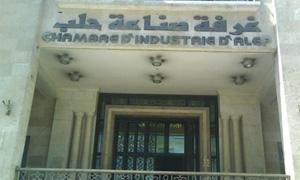 غرفة صناعة حلب تطالب بإسقاط القروض الصناعية عن المنشآت التي دمرت تدميراً كاملاً
