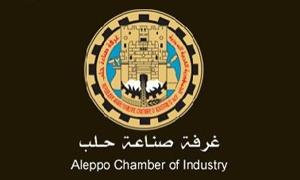 غرفة صناعة حلب: قيمة أضرار وخسائر المنشأت الصناعية والحرفية تجاوزت 50 مليار دولار