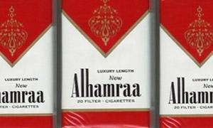 معمل سجائر حماة ينتح أكثر من 65 طناً من صنفين خلال الشهر الماضي