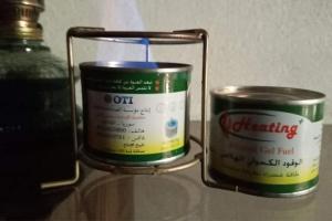 ( الوقود الكحولي الهلامي ) ..منتج جديد يلائم الجيبة السورية في الأسواق