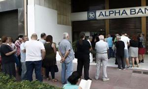 الاتحاد الأوروبي: منح اليونان 7 مليارات يورو لتسديد جزء من التزاماتها