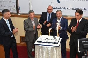 بورصة دمشق تطلق خدمة التداول الإلكتروني عبر ( تطبيق ألفا كابيتال )