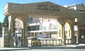 مرسوم بتعيين رئيس جديد لجامعة حلب خلفاً للدكتور محمود الدهان
