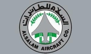 الحلقي يصدر قراراً بالحجز الاحتياطي على أموال شركة السلام للطائرات السعودية