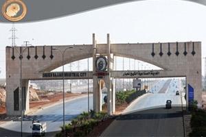 الحكومة توافق على مشروع المرفأ الجاف في الشيخ نجار بحلب بتكلفة تتجاوز الـ14 مليار ليرة