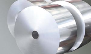 أسعار المعادن بالليرة السورية:  استقرار بسعر البيلت والحديد.. وارتفاع الالمنيوم الى 2164 دولار