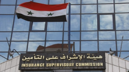 آغا: 87 مقر لشركات التأمين و2900 موظف يعمل في قطاع التأمين في سورية