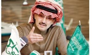 كيف سيقاطع الوليد بن طلال ايران؟