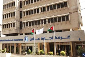 الأردن تؤكد أن وفداً اقتصادياً يضم 100 رجل أعمال سيزور سوريا للمشاركة بمعرض دمشق الدولي