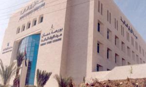 بورصة عمان: 689 ألف مستثمر يمتلكون 5.01 مليار سهم حتى نهاية تموز