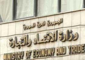 ضمان الرفاهية و تفعيل هيئة المنافسة واستخدام الطاقات البديلة....أهداف استدامة تنافسية الاقتصاد السوري