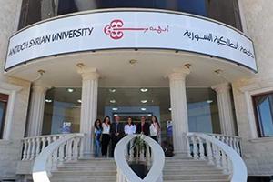 في العام الأول لإنطلاقتها.. جامعة أنطاكية السورية الخاصة منفذ جديد للباحثين عن المستقبل