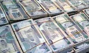 2.6 تريليون دولار ودائع القطاع المصرفي العربي والجديد مفوضية مصرفية عربية