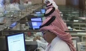 المصارف العربية انفقت 180 بليون دولار على تقنية المعلومات هذه السنة
