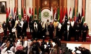 اختتام القمة الاقتصادية العربية بالرياض واتفاق على حماية المستثمر والاستثمارات