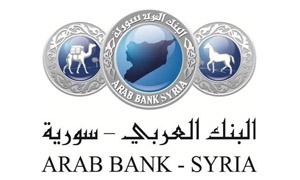 البنك العربي يخسر824 مليون ليرة خلال النصف الأول 2014.. والودائع تقفز لـ37 مليار