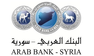 البنك العربي سورية يحقق نمواً في ودائع العملاء بنسبة 16.14%.. و1.1 مليار ليرة صافي الأرباح في 2013