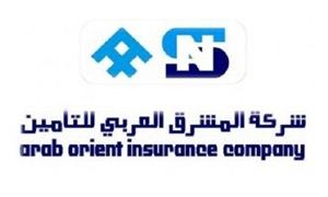 45 مليون ليرة أرباح شركة المشرق العربي للتأمين خلال النصف الأول ..و173 مليون ليرة قيمة التعويضات المدفوعة