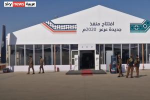 إفتتاح ( معبر عرعر) بين العراق و السعودية سيوفر 1500 دولار لكل شاحنة سورية تتجه إلى الخليج
