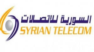 السورية للاتصالات تنفي إضافة 50% على الباقة الشهرية المخصصة للمشتركين