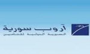 شركة أروب سورية للتأمين تعلن عن نتائجها المالية للعام 2011