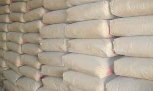 مؤسسة الاسمنت تعدل أسعار بيع الاسمنت