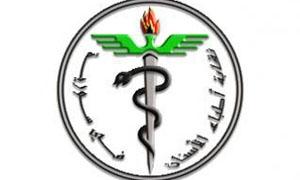 نقابة أطباء الأسنان بسوريا تؤسس شركة طبية سنية برأسمال 2 مليون