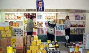 المؤسسة الاستهلاكية بحمص تخسر 200 مليون ليرة