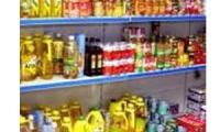 سلمو: إجراءات مشددة على الأسواق قبل الأضحى وحركة تجارية ملحوظة