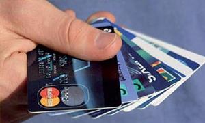 المركزي يسمح للمؤسسات المالية السورية المرخصة تصدير بطاقات الاعتماد المصرفية